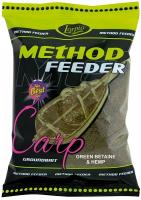 Прикормка METHOD FEEDER GREEN BETAINE & HEMP